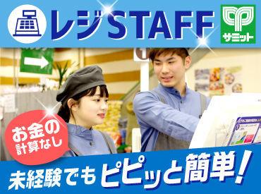 サミットストア 東浦和店 (店舗コード326)の画像・写真