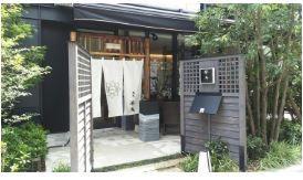 神田 箸庵の画像・写真