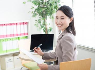 折式田鋼建株式会社の画像・写真