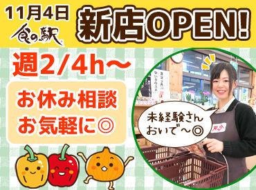 食の駅 柏店 ※11月4日OPENの画像・写真
