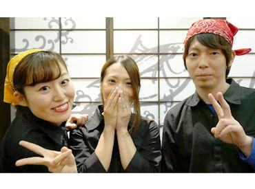 居酒屋浜太郎二日市店の画像・写真