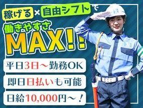 東亜警備保障株式会社 所沢本部[0006] の画像・写真