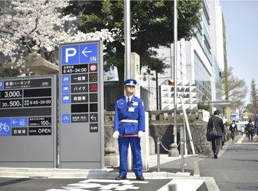 株式会社トスネット首都圏の画像・写真