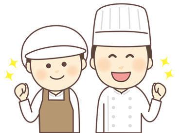 株式会社さわやか倶楽部の画像・写真