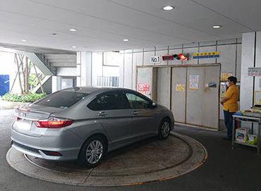 株式会社 須藤ビルの画像・写真