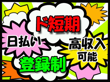 株式会社リージェンシー 大阪支店の画像・写真