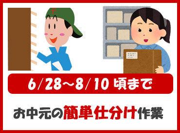 日本郵便株式会社 岡山郵便局の画像・写真