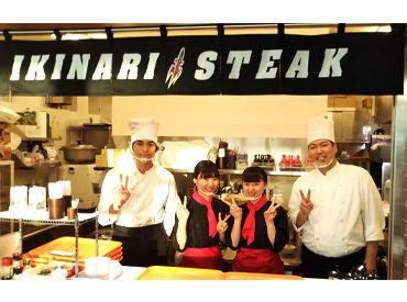 いきなりステーキ 湘南台店の画像・写真