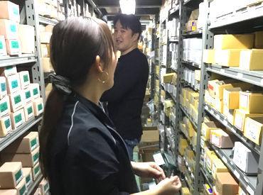 有限会社馬場喜造商店の画像・写真