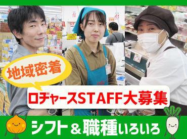 ロヂャース浦和店の画像・写真