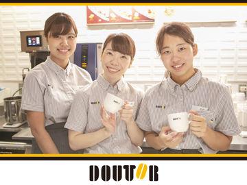 ドトールコーヒーショップ イオンモール佐賀大和店(aak)の画像・写真
