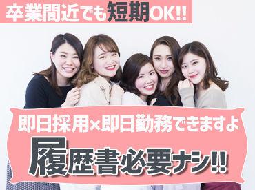 株式会社コンティフォース 梅田駅周辺の画像・写真