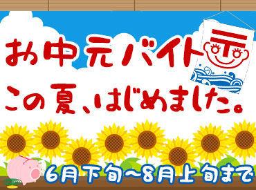 日本郵便株式会社 九州支社の画像・写真