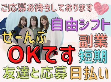 株式会社ケイ・マックス [001](勤務地:船橋駅周辺)の画像・写真