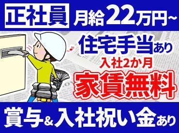 読売センター 新潟県庁前の画像・写真