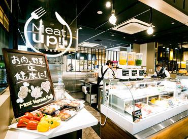 Meat up!! (大橋店)の画像・写真