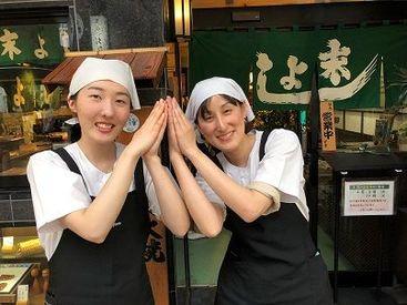 うなぎの末よし本店 勤務地:東千石町の画像・写真