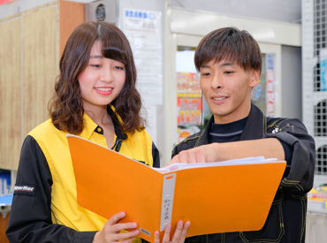 YellowHat(イエローハット) 茨木太田店の画像・写真