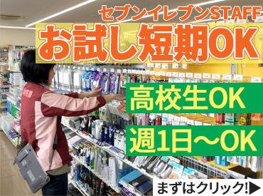 セブンイレブン飯野青木平店の画像・写真