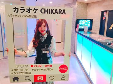カラオケCHIKARA 国府宮店の画像・写真