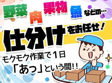 南日本運輸倉庫株式会社 印西営業所 [013] の画像・写真