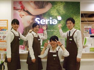 Seria ピアゴ東栄店の画像・写真