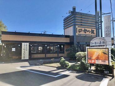 かつ銀 富士宮阿幸地店の画像・写真