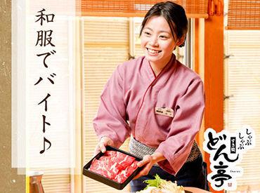 しゃぶしゃぶどん亭 江古田店 1116の画像・写真