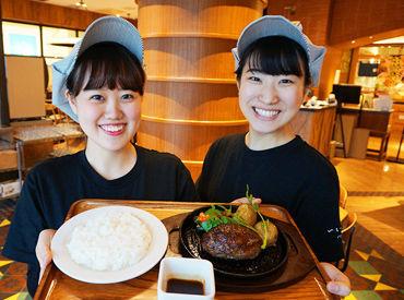いしがまやハンバーグ 広島LECTの画像・写真