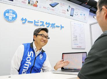 ソフマップ [サービスサポートラゾーナ川崎店] の画像・写真
