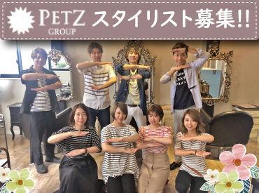 株式会社ペッツの画像・写真