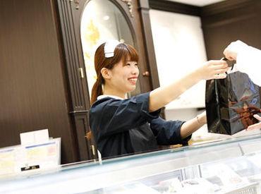 デメル・ジャパン株式会社の画像・写真