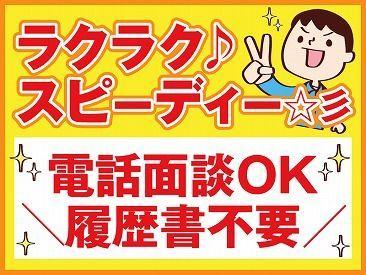 株式会社kotrio 京都支店/●W※派遣先:東近江市エリアの画像・写真