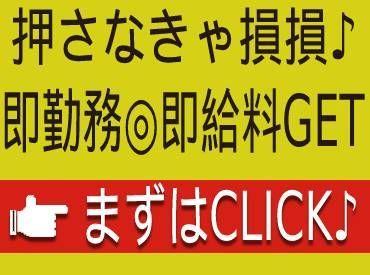 讃岐株式会社 三豊営業所の画像・写真