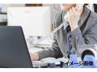 イカイグループ 株式会社イカイアウトソーシング /ikai1の画像・写真