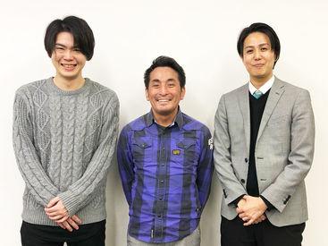 有限会社テクノアルカディア 名古屋本社の画像・写真