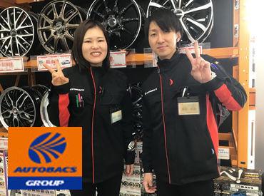 スーパーオートバックス 伊勢店の画像・写真
