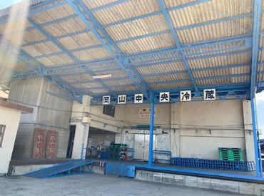 岡山中央冷蔵株式会社の画像・写真