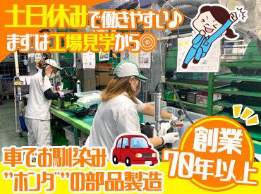 クミ化成株式会社 関東工場の画像・写真