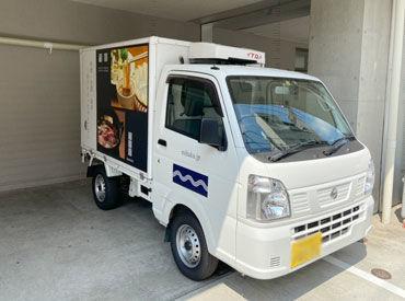 株式会社mihakuの画像・写真