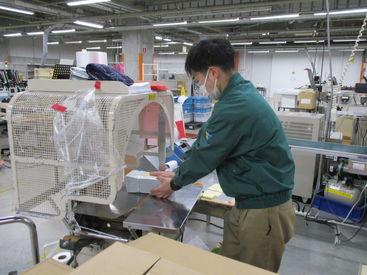 イセトー関西情報処理センターの画像・写真