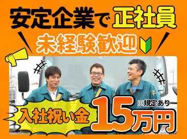 マルタケ運輸株式会社 前橋営業所の画像・写真
