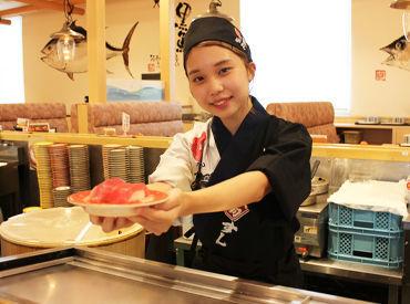 魚魚丸 一宮木曽川店の画像・写真