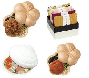 京洛辻が花 そごう横浜店の画像・写真