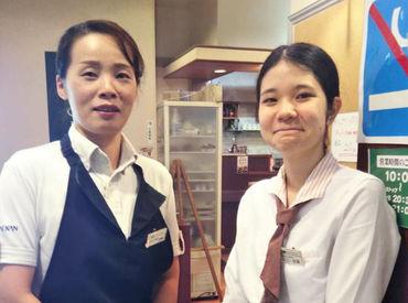 珈琲館 ゆめタウン博多店の画像・写真