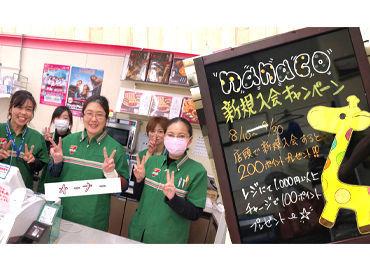 セブンイレブン川崎菅生2丁目店の画像・写真