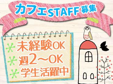 【白河店】ドトールコーヒーショップの画像・写真