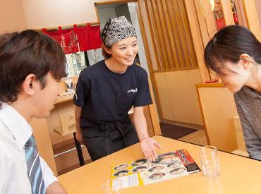 筑豊ラーメン山小屋 松山店の画像・写真