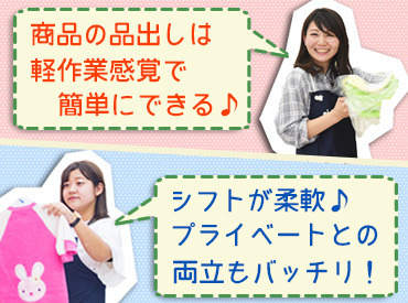 西松屋チェーン 美濃加茂店【0729】の画像・写真