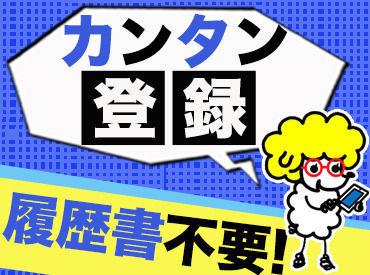 株式会社エスプールヒューマンソリューションズ MC関西支店 (勤務地:元町)の画像・写真